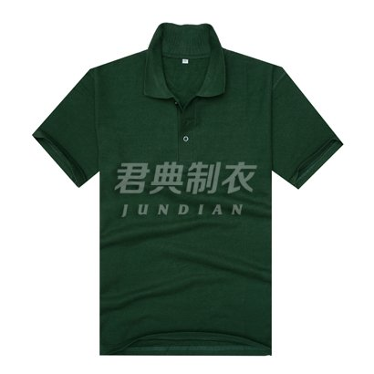 墨绿色珠地网眼棉翻领T恤衫
