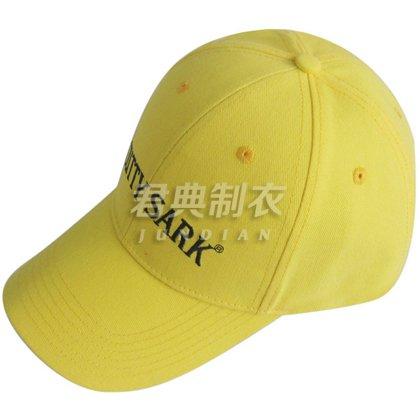 纯棉帆布刺绣广告帽