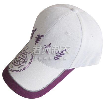 大学周年纪念系列广告棒球帽
