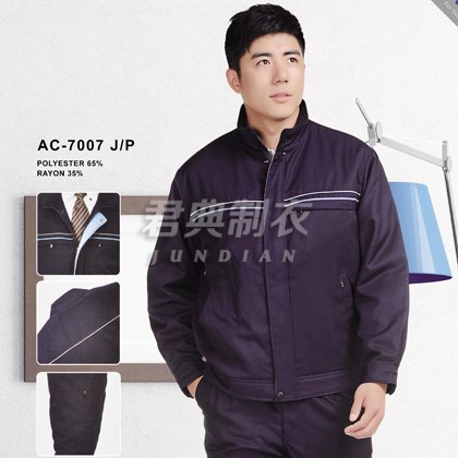 反光条设计常规款企业工作服棉服