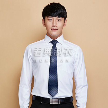 新款白色工作服衬衫定制