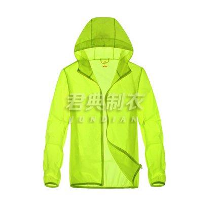 荧光绿户外皮肤风衣定制