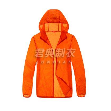 经典橘色户外皮肤风衣定制