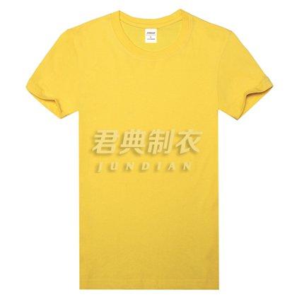 大黄色高档精梳棉T恤