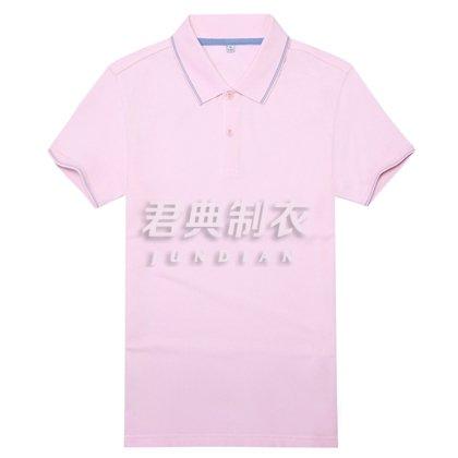 精品竹炭纤维棉T恤衫(粉红)