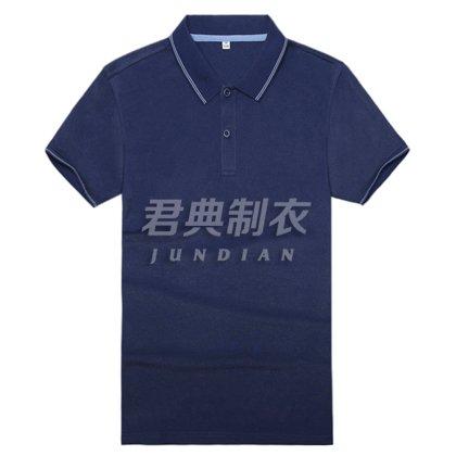精品竹炭纤维棉T恤衫(藏蓝)