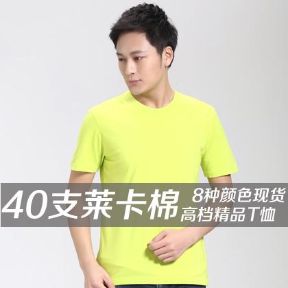 精品高密莱卡棉T恤
