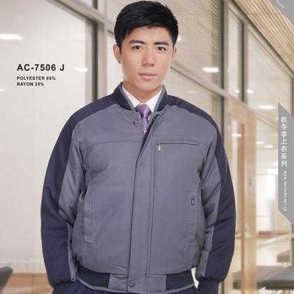 男士休闲款式工装棉服夹克