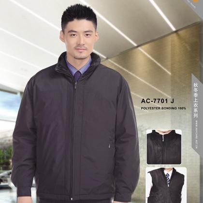 企业冬季工人棉袄棉服Vwin德赢APP