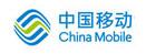 中国移动最新款式工作服制作案例