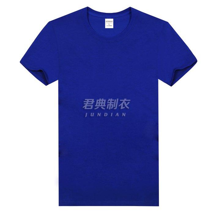 宝蓝色精梳棉文化衫