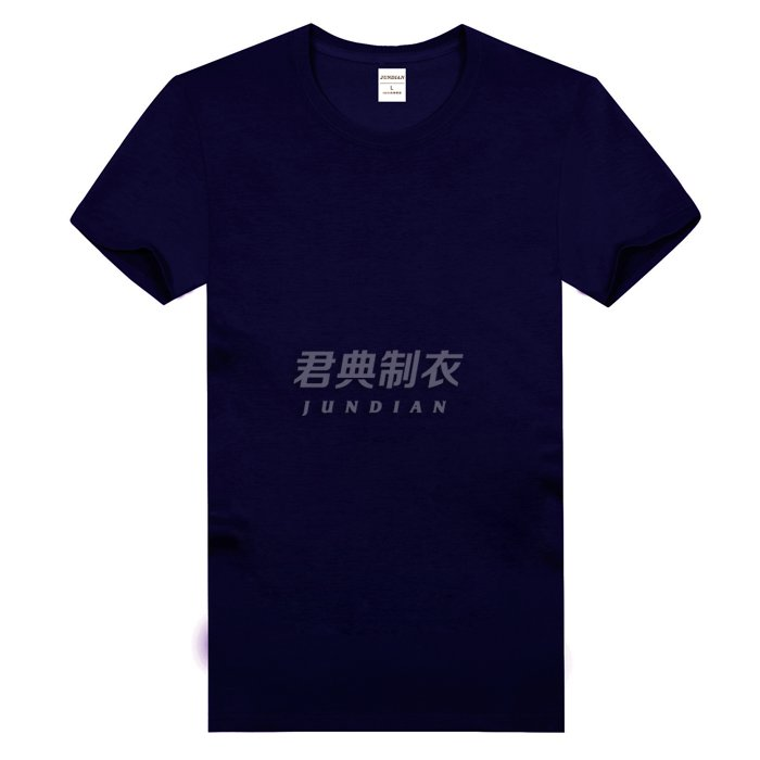 藏蓝色精梳棉文化衫