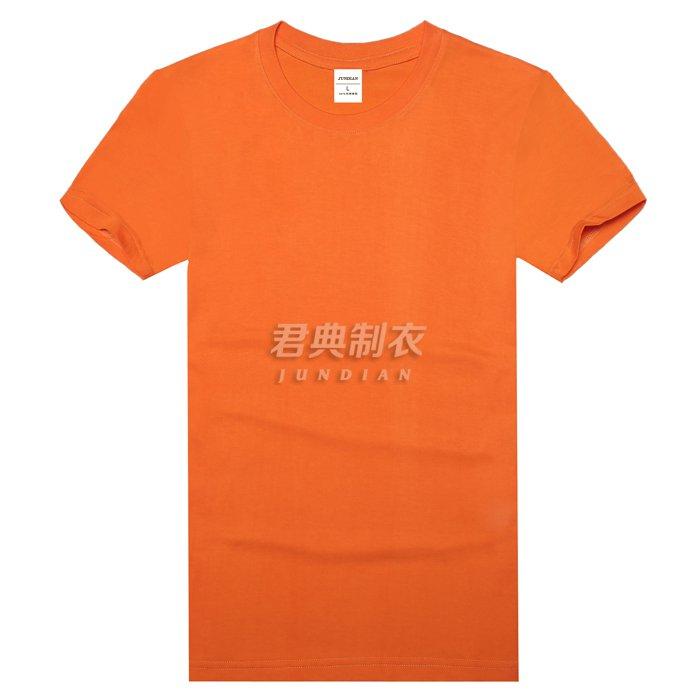 橘色精梳棉文化衫