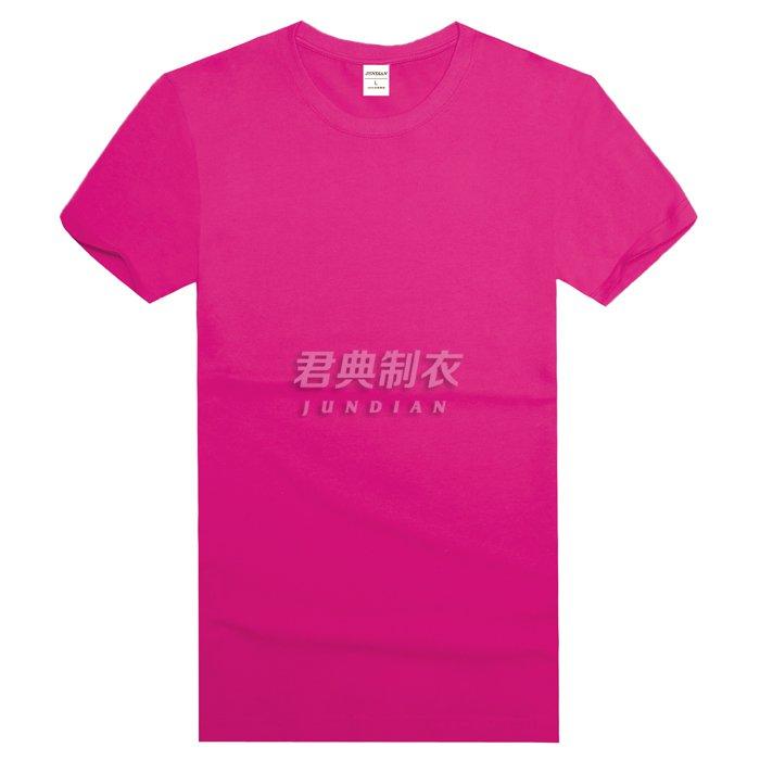 玫红色精梳棉文化衫