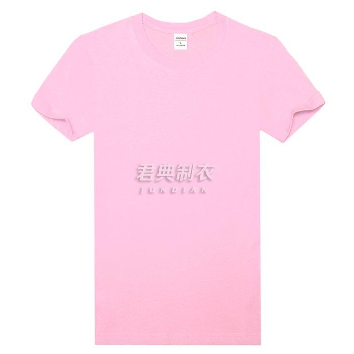 粉红色精梳棉文化衫