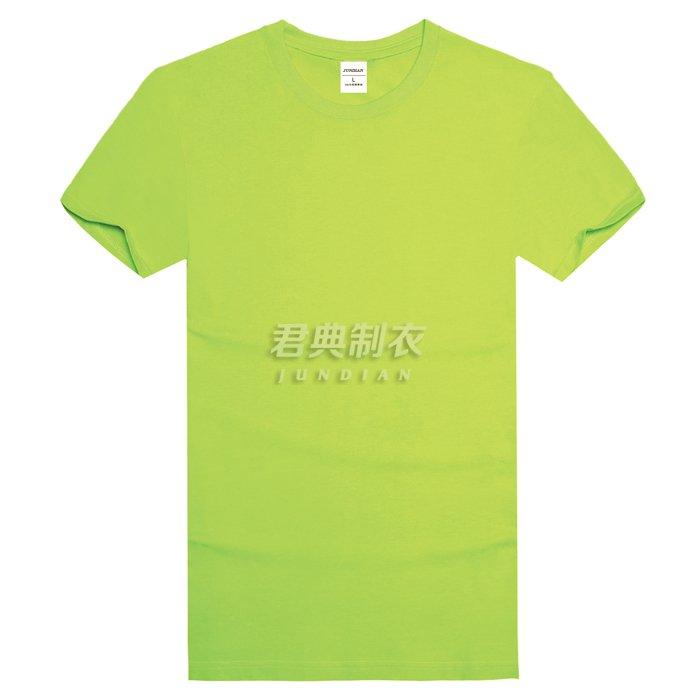 果绿色圆领文化衫