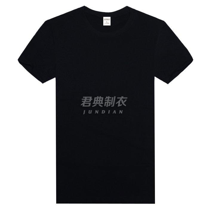 黑色精梳棉文化衫