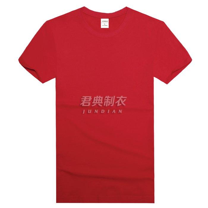 红色精梳棉文化衫