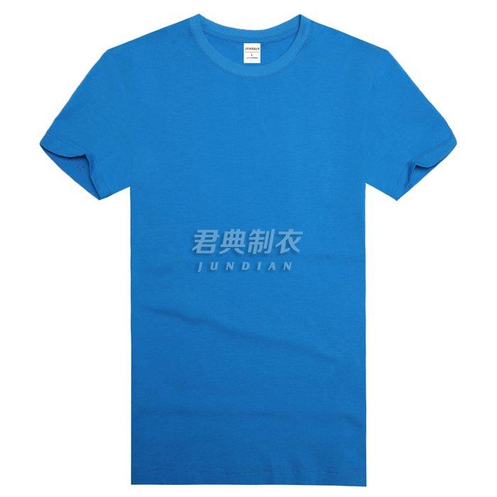 湖蓝色精梳棉文化衫