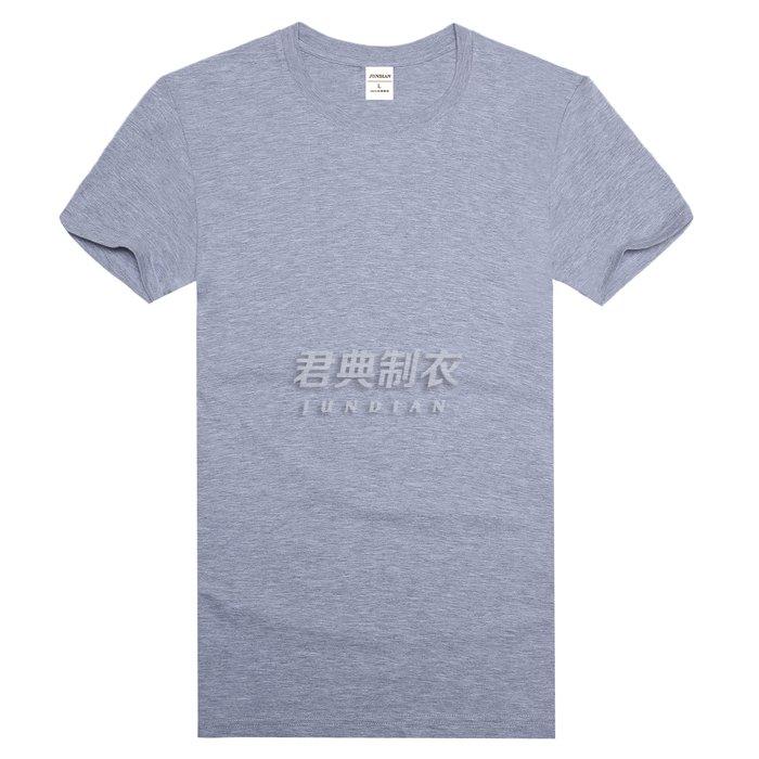 麻灰色精梳棉文化衫