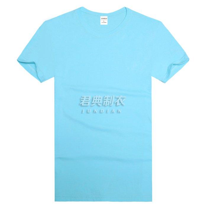 浅蓝色精梳棉文化衫