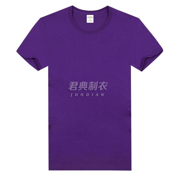 紫色精梳棉文化衫